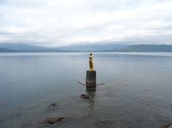 K田沢湖 - コピー.JPG